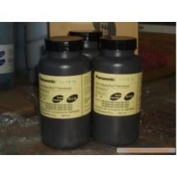 DQ-Z241D-PU Panasonic - Developer pro kopírky DP-60/45/3510, 60/45/3530