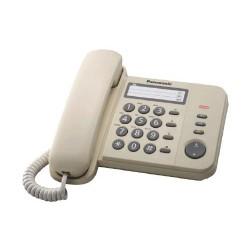 KX-TS520FXJ Panasonic - domácí telefon s praktickými funkcemi, LED indikace, 3x jednotl. volba, slonovinová
