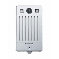 KX-NTV160NE Panasonic - SIP video dveřní telefon, vnější